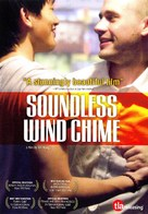 Soundless Wind Chime - Movie Cover (xs thumbnail)