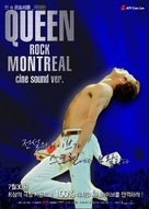 We Will Rock You: Queen Live in Concert - South Korean Movie Poster (xs thumbnail)