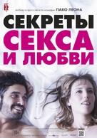 Kiki, el amor se hace - Russian Movie Poster (xs thumbnail)