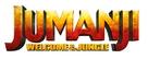 Jumanji: Welcome to the Jungle - Logo (xs thumbnail)
