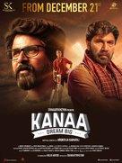 Kanaa - IMDb - Indian Movie Poster (xs thumbnail)