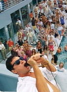 The Wolf of Wall Street - Key art (xs thumbnail)