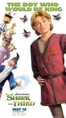 Shrek the Third - Movie Poster (xs thumbnail)