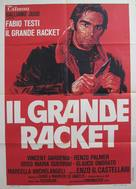 Il grande racket - Italian Movie Poster (xs thumbnail)