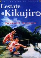 Kikujirô no natsu - Italian Movie Poster (xs thumbnail)