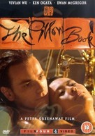 The Pillow Book - British DVD cover (xs thumbnail)