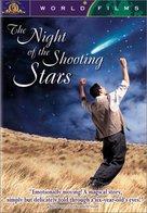 La notte di San Lorenzo - DVD cover (xs thumbnail)
