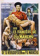 The Brides of Fu Manchu - Belgian Movie Poster (xs thumbnail)