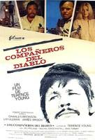 De la part des copains - Spanish Movie Poster (xs thumbnail)