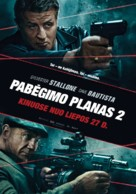 Escape Plan 2: Hades - Lithuanian Movie Poster (xs thumbnail)