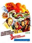 Flight from Ashiya - French Movie Poster (xs thumbnail)