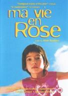 Ma vie en rose - British DVD movie cover (xs thumbnail)