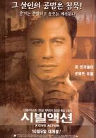 A Civil Action - South Korean Movie Poster (xs thumbnail)