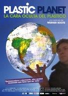 Plastic Planet - Spanish Movie Poster (xs thumbnail)