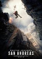 San Andreas - Swedish Movie Poster (xs thumbnail)