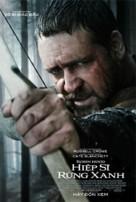 Robin Hood - Vietnamese Movie Poster (xs thumbnail)