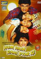 Hum Hain Rahi Pyar Ke - Indian Movie Cover (xs thumbnail)