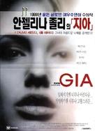 Gia - South Korean Movie Poster (xs thumbnail)