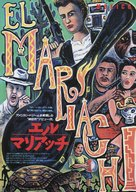El mariachi - Japanese Movie Poster (xs thumbnail)