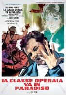Classe operaia va in paradiso, La - Italian Movie Poster (xs thumbnail)