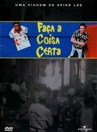 Do The Right Thing - Brazilian DVD movie cover (xs thumbnail)