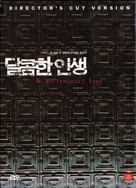 Dalkomhan insaeng - South Korean DVD cover (xs thumbnail)