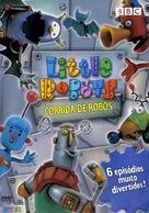 """Little Robots"" - Brazilian Movie Cover (xs thumbnail)"