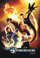 Fantastic Four - Argentinian Movie Poster (xs thumbnail)