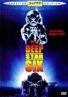 DeepStar Six - French DVD cover (xs thumbnail)