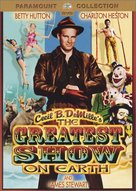 The Greatest Show on Earth - DVD cover (xs thumbnail)