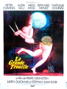 Tendre Dracula - French Movie Poster (xs thumbnail)