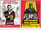 From Russia with Love - British Combo movie poster (xs thumbnail)