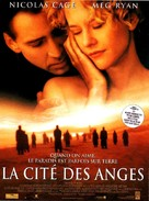 City Of Angels - French Movie Poster (xs thumbnail)