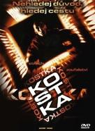 Cube - Czech DVD movie cover (xs thumbnail)