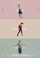 20th Century Women - South Korean Movie Poster (xs thumbnail)