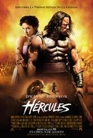 Hercules - Peruvian Movie Poster (xs thumbnail)