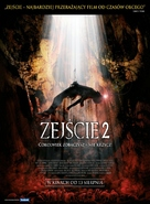 The Descent: Part 2 - Polish Movie Poster (xs thumbnail)