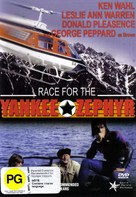 Race for the Yankee Zephyr - New Zealand DVD cover (xs thumbnail)