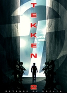 Tekken: A Man Called X - Movie Poster (xs thumbnail)