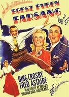 Holiday - Hungarian Movie Poster (xs thumbnail)