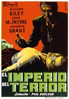 The Phenix City Story - Spanish Movie Poster (xs thumbnail)