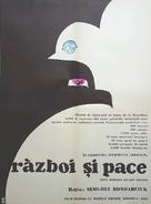Voyna i mir - Romanian Movie Poster (xs thumbnail)