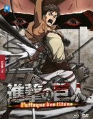 """Shingeki no Kyojin"" - French Blu-Ray movie cover (xs thumbnail)"