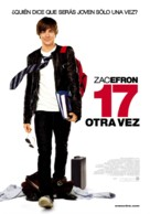 17 Again - Uruguayan Movie Poster (xs thumbnail)