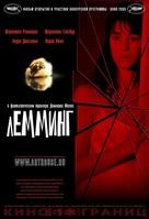 Lemming - Russian Movie Poster (xs thumbnail)