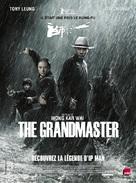 Yi dai zong shi - French Movie Poster (xs thumbnail)