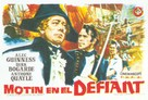 H.M.S. Defiant - Spanish Movie Poster (xs thumbnail)