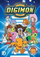 """Digimon: Digital Monsters"" - DVD cover (xs thumbnail)"
