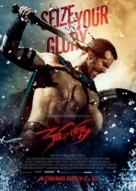 300: Rise of an Empire - Hong Kong Movie Poster (xs thumbnail)