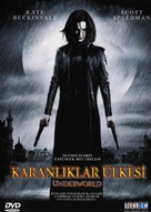Underworld - Turkish DVD cover (xs thumbnail)